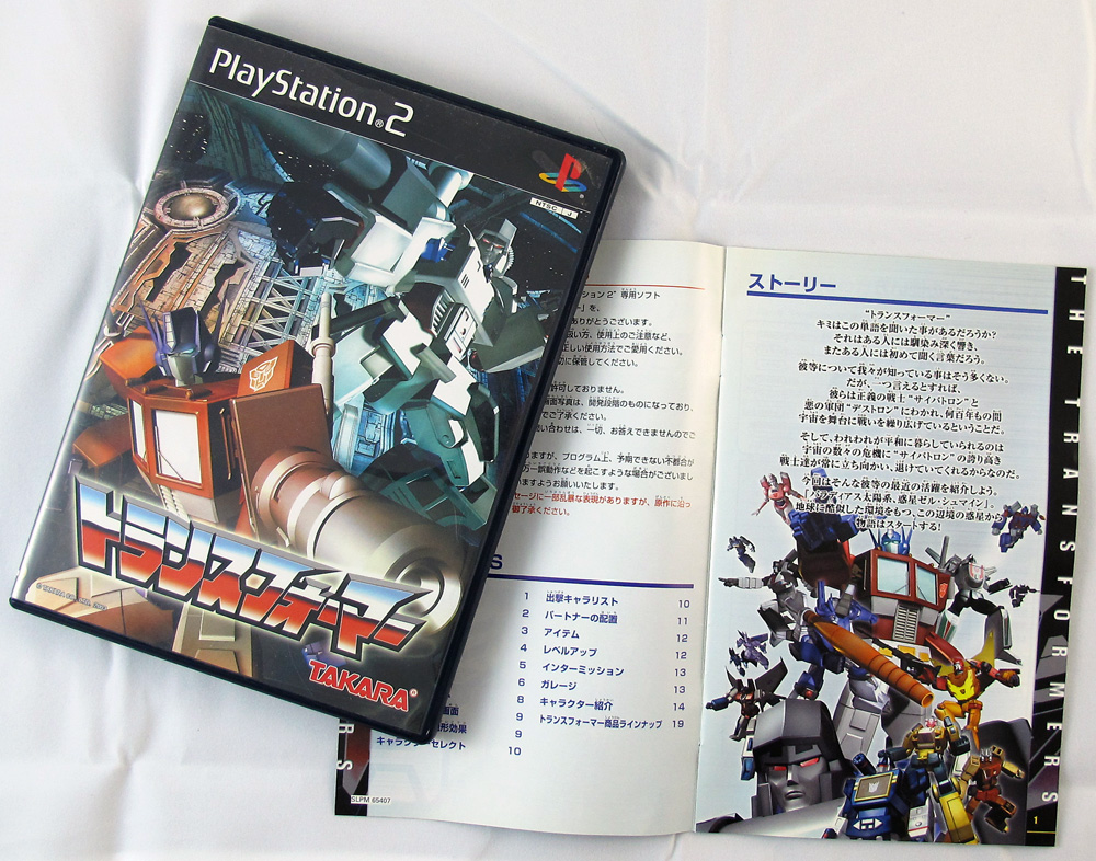 Transformers_Call_Of_The_Future_PS2_B0