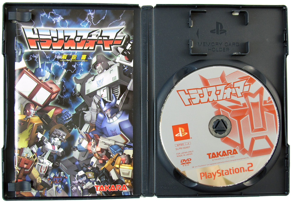 Transformers_Call_Of_The_Future_PS2_Open