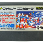 Transformers_MysteryOfComvoy_Front