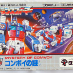 Transformers_MysteryOfComvoy_Front2