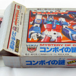 Transformers_MysteryOfComvoy_Frontsideboxout2