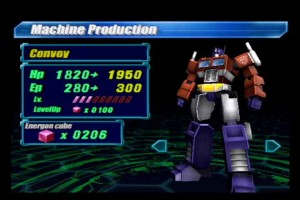 Transformers_Tatakai_Optimus_Upgrade_Screen